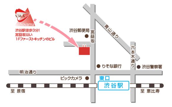 東京 渋谷校アクセス地図