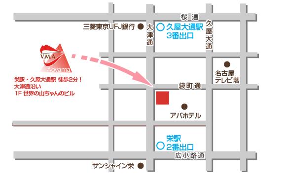 名古屋 栄校アクセス地図